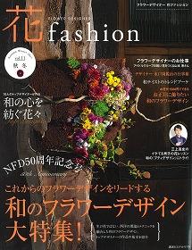 cover2017autumn