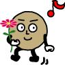 withflower1