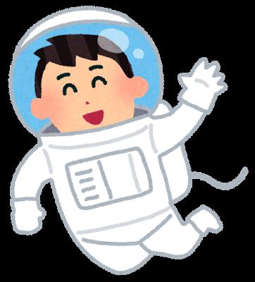 space_uchuhikoushi_man