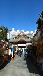 yushimashrine