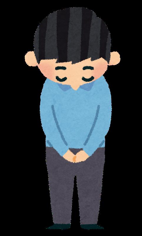 ojigi_man