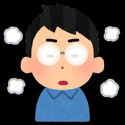 megane_kumoru_man