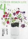 flowerdesignlifeJuly